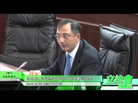 陳亦立 討論應否取消公共停車場月票 ...