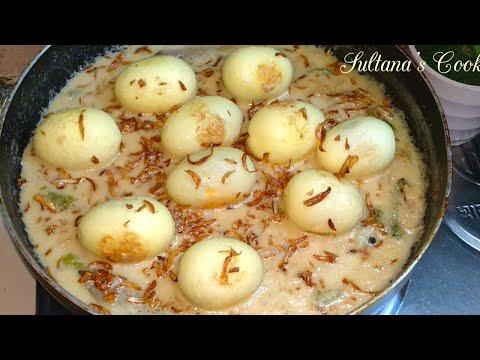 ডিমের কোরমা/সাদা কোরমা রান্নার সহজ পদ্ধতি || Perfect Dimer Shahi Kurma ||Dimer sada kurma Recipe ||