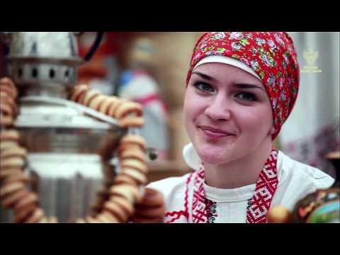 Представление регионов РФ Национальным туристическим союзом