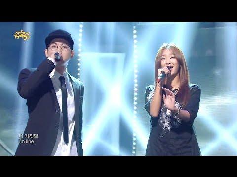 """Les performances du """"Music Core"""" du 10.05.14"""