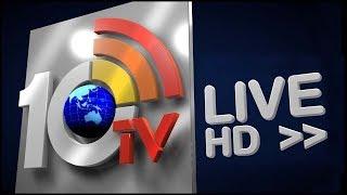 10TV LIVE | Ten TV News Telugu Live | 24x7 Latest Updates | 10TV News