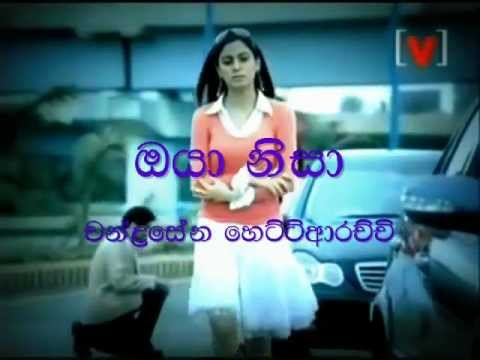 gossiplk - Artist - Chandrasena Hettiarachchi Music and Melody - Radeesh Vandabona Lyrics- Lasith Jayaneththiarachchige Shared By - :.NK.: