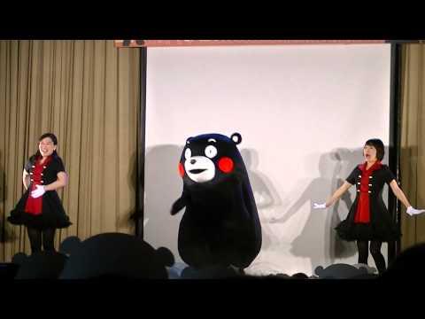 2014 くまモン交流会(福岡・大名小学校)オープニングから初音ミクVer.まで