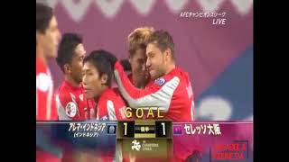 Video Cerezo Osaka vs Arema Indonesia - AFC Champions League 2011 MP3, 3GP, MP4, WEBM, AVI, FLV Agustus 2018