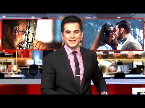 Pakistani मीडिया में मची Tiger Zinda Hai के Blockbuster होने की खबर । HIT In Pakistan । Salman Khan