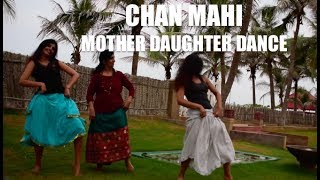 When our mom joins us to shake a leg :)