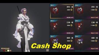 Видео к игре Revelation из публикации: Revelation - Геймплей со второго ЗБТ