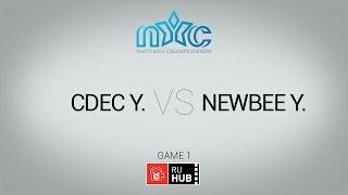 CDEC.Y vs Newbee.Y, game 1