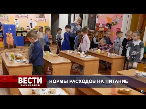 Вести Барановичи 04 февраля 2021.