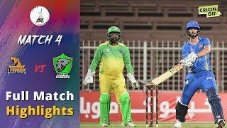 APL 2018 M4: Nangarhar Leopards v Paktia Panthers Full highlights - Afghanistan Premier League