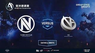Team EnVyUs vs VG - CS:GO Asia Championship - map2 - de_cache [Destroyer, Anishared]