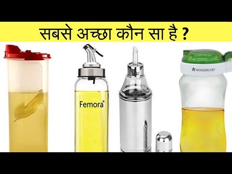 Best Oil Dispenser In India | Oil Dispenser/Pourer Review | Kitchen Products Review | Urban Rasoi
