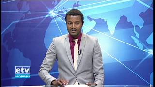 Oduu Afaan Oromoo,20/03/2012 |etv