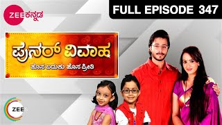 Punar Vivaha - Episode 347 - August 1, 2014