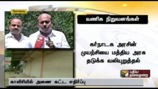 Vanigar Sangam leader in conversation with Puthiyathamaimurai