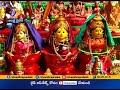 This Anantapurs Vijayalakshmi Continues Tradition of Bommala Koluvu - Video