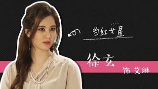 Nonton Seohyun  So I Married An Anti Fan  Behind The Scenes 1 Hd Film Subtitle Indonesia Streaming Movie Download