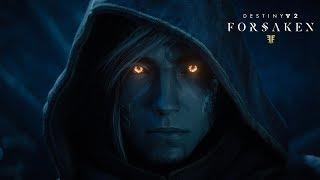 Состоялся релиз дополнения «Отвергнутые» для Destiny 2