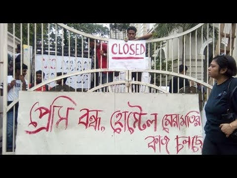 Bring Back Hindu Hostel | Presidency University Kolkata
