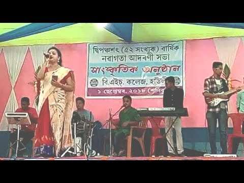 Video CULTURAL PROGRAM AT B.H.COLLEGE HOWLY download in MP3, 3GP, MP4, WEBM, AVI, FLV January 2017