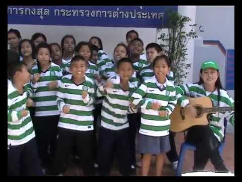 JCGE at the passport office - http://www.everyclick.com/thaitimsvisit The Thai Tims are coming to Glasgow on April 25th. Please support the kids who will raise funds for children with Dow...