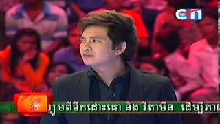 Khmer Game Shows - Are you smarter than 5th grader(24.12.2012)