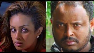 Video Yaye Yiferedew (Ethiopian film 2018) MP3, 3GP, MP4, WEBM, AVI, FLV Mei 2018