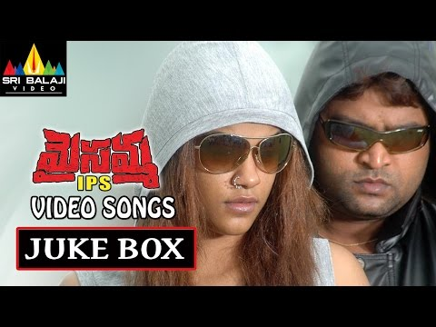 Maisamma IPS Songs Jukebox | Video Songs Back To Back | Mumait Khan | Sri Balaji Video