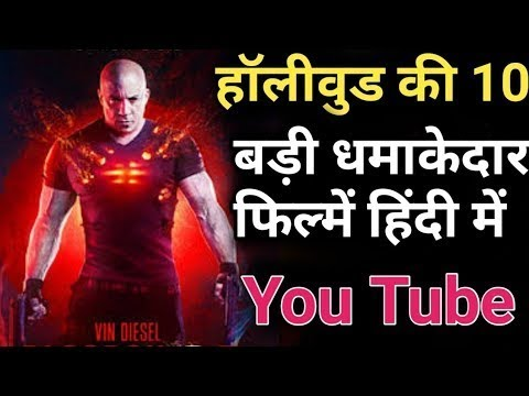 all movie website Hollywood Bollywood Tamil in Hindi