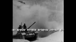 استغاثات جنود الاحتلال الإسرائيلي من هجوم الجيش المصري المفاجئ