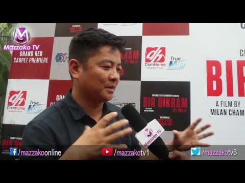 Video Mazzako Guff with Dayahang Rai || Movie - Bir Bikram || वीर बिक्रम || Mazzako TV download in MP3, 3GP, MP4, WEBM, AVI, FLV January 2017