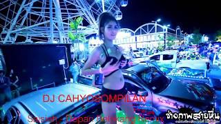 2017 DJ cahyosompilanSR Saisiah   Depan Belakang Remix