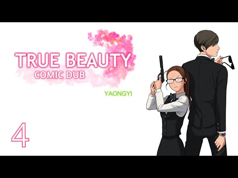 TRUE BEAUTY - COMIC DUB - EPISODE 04