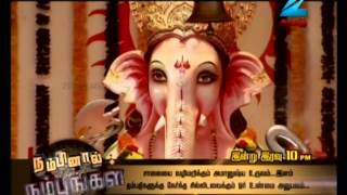 Kaadhalukku Salam - Episode 195 - July 25, 2014