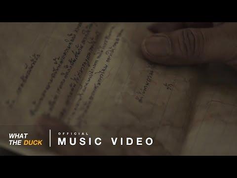 แหงน [MV] - ชาติ สุชาติ