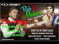 Rab Di Mehar Full Official Video Song