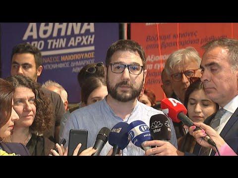Ν. Ηλιόπουλος: Τώρα θα ξεκινήσει η πραγματική κρίση για όλους μας