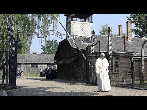 Πάπας Φραγκίσκος: «Η βαρβαρότητα δεν τελείωσε με το Άουσβιτς»
