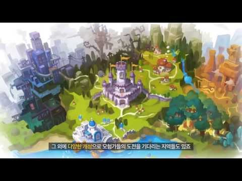 MapleStory 2 - World Concept (Victoria Island)