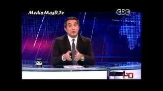 برنامج البرنامج مع باسم يوسف - الموسم 2 - الحلقة 11 - كاملة
