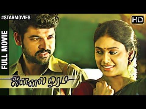 XxX Hot Indian SeX Jannal Oram Tamil Full Movie HD Vimal Parthiban Vidyasagar Star Movies.3gp mp4 Tamil Video