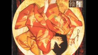 Hirasawa Susumu - Run