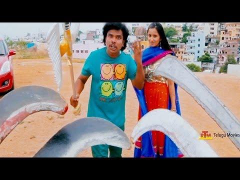 Hrudaya Kaleyam _Latest Telugu Movie Trailer_Sampoornesh Babu,Ishika Singh