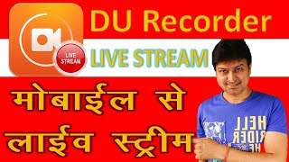 Fast and Easy Live Stream with DU Recorder New Feature Button for Mobile Screen Live Stream. WATCH