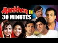 Aankhen in 30 Minutes | Govinda | Chunky Pandey |Hindi Comedy Movie