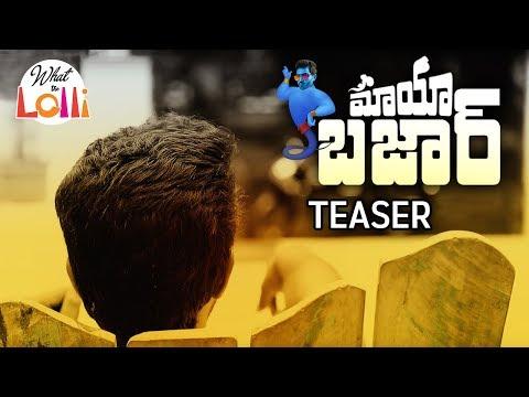 Mayabazar Web Series Teaser | Directed by Balu Mahendra