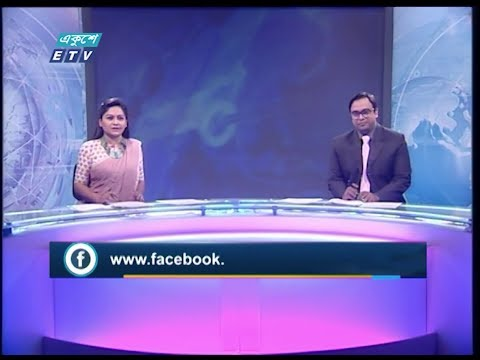 11 Pm News || রাত ১১টার সংবাদ || 28 January 2020 || ETV News