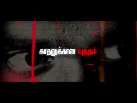 Tharmayutham_official_Teaser short film