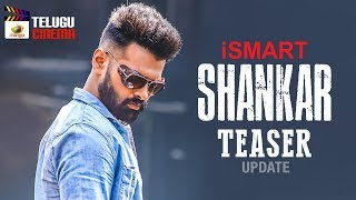 Ismart Shankar Movie TEASER update | Ram Pothineni | Nidhhi Agerwal | Nabha Natesh | Telugu Cinema