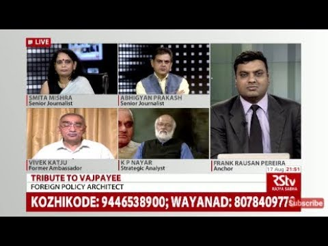 The Big Picture: Vajpayee - Foreign Policy Architect (видео)